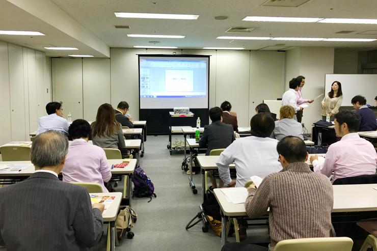 神奈川県商業流通課主催