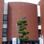 平塚商工会議所