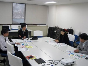 Kizuna会セミナー